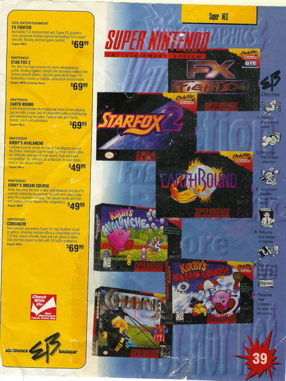 EB Games advertisement with FX Fighter, Star Fox 2, Kirby's Avalanche, Kirby's Dream Course, Earthbound and Comanche