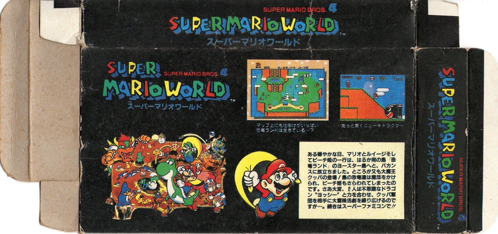 Large scan of the box (back)